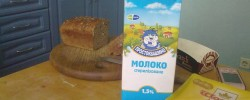 moloko-orange-milch-ukraine-plus-kiew-bla